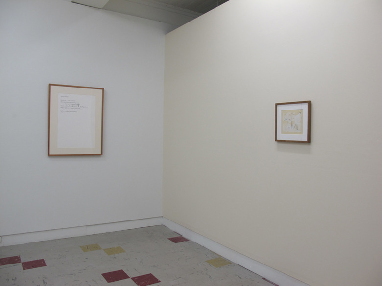 installation view: Mitch Cairns - Cigarette cm, 2014 | at TCB art Inc., Melbourne