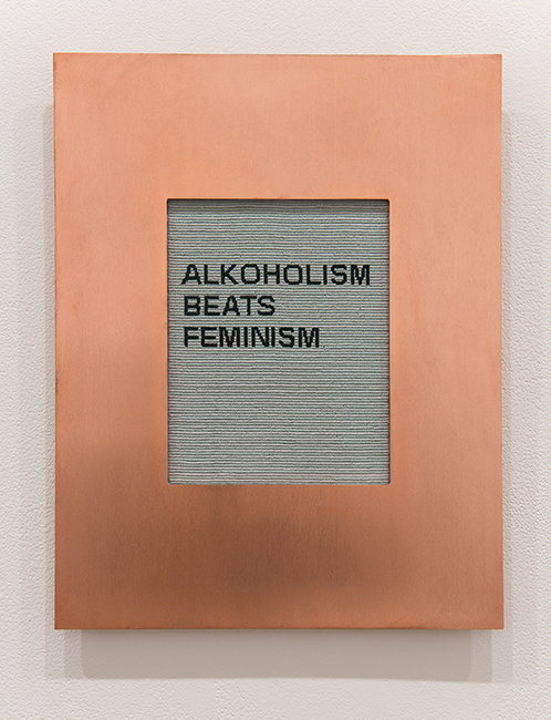 As yet Untitled (Mika Hannula, 2005)